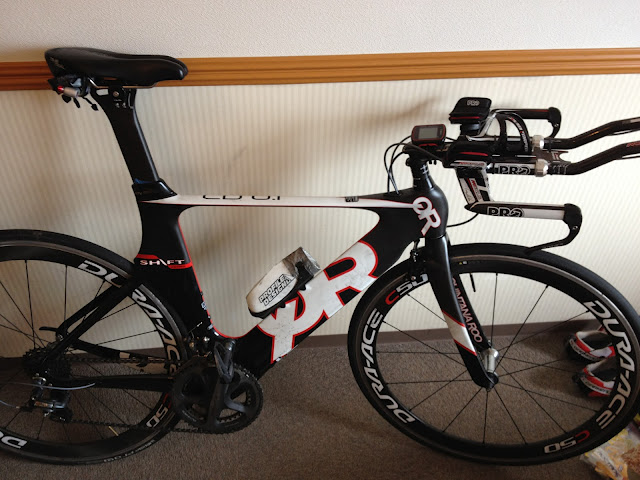 How To Best Configure Your Triathlon Bike S Hydration Setup For